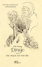 Chó hoang Dingo, hay là câu chuyện mối tình đầu