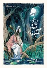 Ai hát giữa rừng khuya (Bộ danh tác)