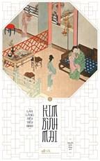 Kim Bình Mai (trọn bộ 3 cuốn)