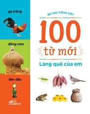 Làng quê của em (Bộ Bé học Tiếng Việt - 100 từ mới) - TB2019