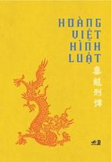 Hoàng Việt hình luật