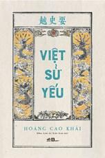 Việt Sử Yếu