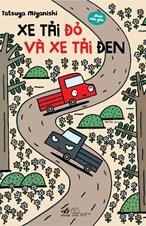 Xe tải đỏ và xe tải đen - Ehon mẫu giáo