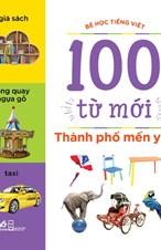 Thành phố mến yêu (Bộ Bé học Tiếng Việt - 100 từ mới)