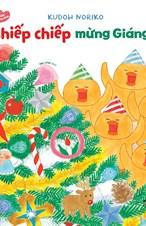 Chiếp chiếp mừng Giáng sinh - Ehon kỹ năng sống